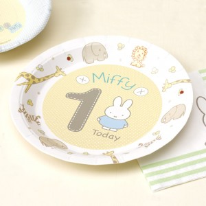 WEBL-671802-Miffy-Plate-1-Today